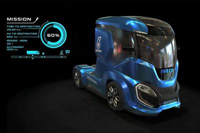 自动驾驶是热点 你应该知道的8款概念车