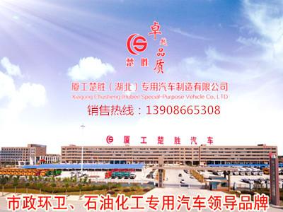 需求攀升,中国高空作业车市场前景优势明显