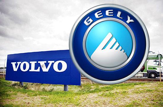 媒体:吉利已掌握沃尔沃技术 李书福是否该趁高点卖掉
