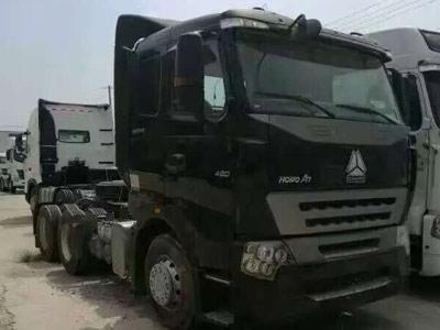 中国重汽厂家处理豪沃460马力A7国四牵引车