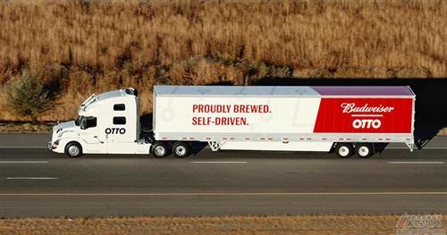 自动驾驶货车上路 优步运送5万罐百威啤酒