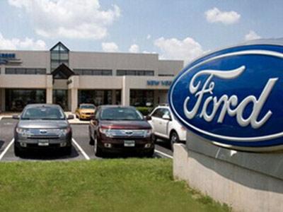 燃油系统易发生泄漏 福特召回40.8万辆汽车