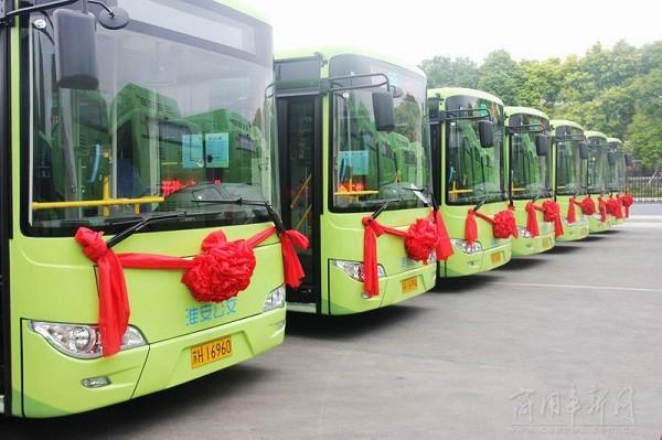 300辆金龙新能源客车交付淮安古城
