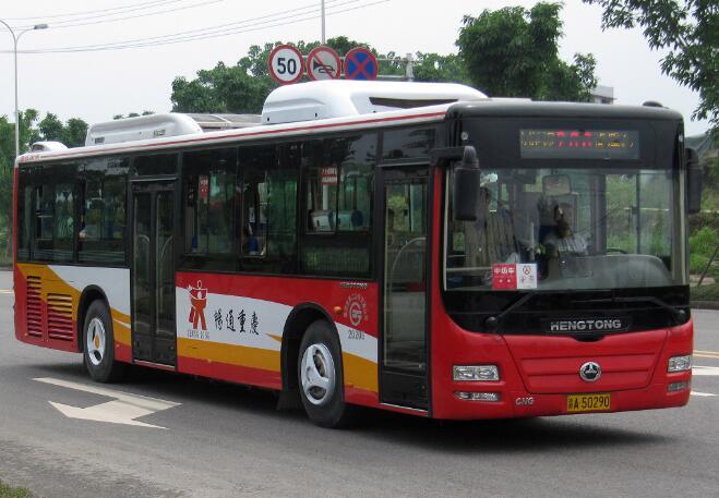 国家税务总局 交通运输部 关于城市公交企业购置公共汽电车辆免征车辆购置税有关问题的通知