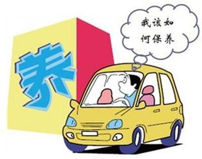 4S店小贵 汽修店良莠不齐:私家车保养哪更划算
