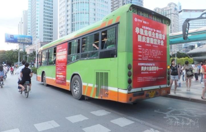 南宁开展公交行业整治 车速限40公里