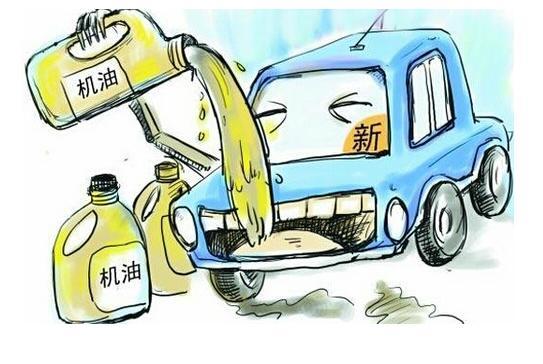 如何应对汽车烧机油?
