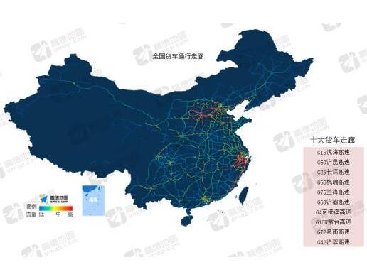 中国安全风险地图