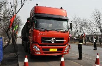 多部门联合 宁夏治理超限超载车辆短途驳载现象