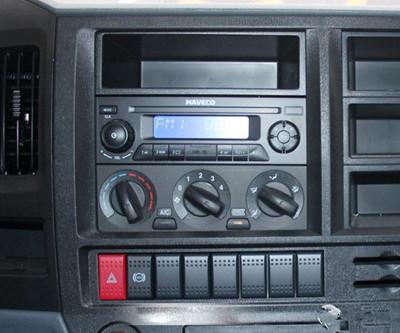 小编教您开发轻卡收音机的隐藏功能