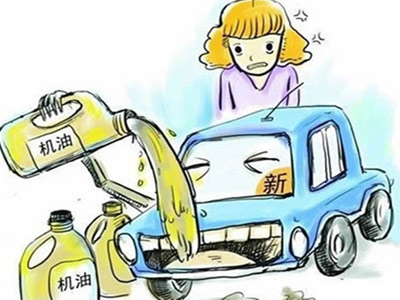 发动机保养:机油的使用五大误区不可犯