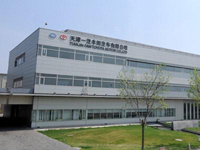 天津一汽丰田1-10月销量、销售收入超过去年同期