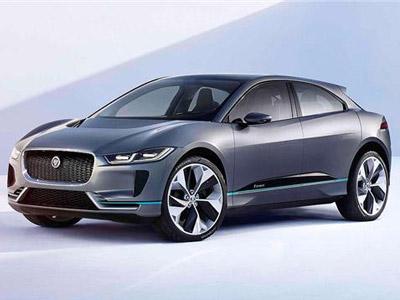 捷豹推首款电动SUV概念车 进军电动车市场