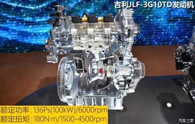 最强的1.0T发动机是由吉利汽车制造?