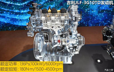 0t三缸发动机后,吉利汽车也推出了自主研发的1.