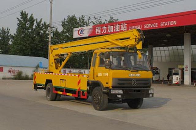 程力威牌CLW5110JGKT4型高空作业车
