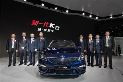 东风悦达起亚最强阵容亮相广州车展  中型SUV KX7盛装首秀