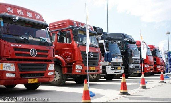 双11卡车疯卖:火热背后隐忧仍存