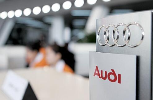 经销商发通牒将停止提车,奥迪迎来在华最大危机?