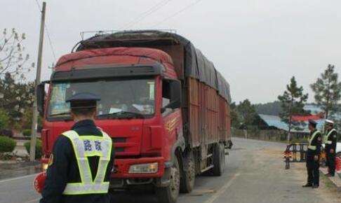 监管运货各环节 广西五部门联手打击货车违法行为