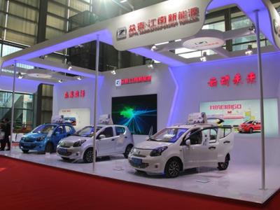 众泰云100S亮相2016中国国际新能源汽车与智慧交通展览会