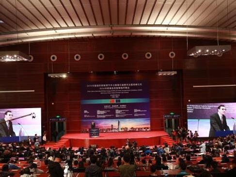 中欧高层隆重出席2016中国国际新能源汽车与智慧交通高峰论坛开幕式