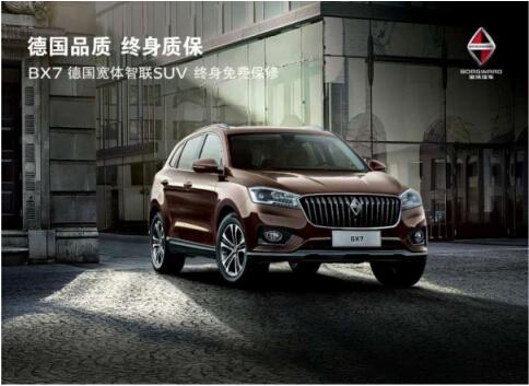 宝沃 新闻中心|资讯 中国汽车网