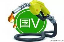 """西安紧跟步伐下月进入""""国五""""排放时代"""