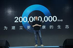国内首个汽车互动资讯聚合平台诞生 车伯乐斥两亿打造内容生态
