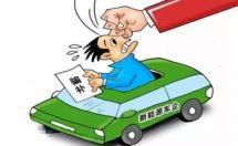 四部委提补贴新方案:新能源汽车补贴改为事后清算