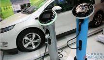 新能源汽车补贴政策有大变动