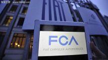 FCA因车辆滑移问题再遭NHTSA调查