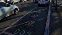 沈阳现女神停车位粉色框规格7.2米×3.5米