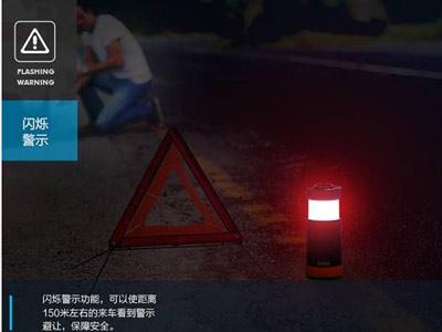 春节开车回家,需要注意哪些行车安全