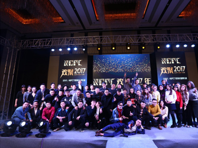NBPC宁波保时捷俱乐部—欢聚2017