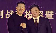乐视网复牌高开涨3.02%报36.88元融创中国跌近9%