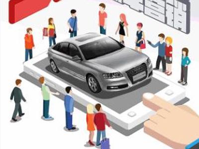 奥迪新车如何撩到消费者?