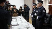 云南:货车水箱藏毒查获毒品超45公斤