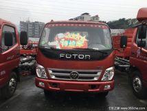 让利促销重庆奥铃TX载货车现售7.6万元