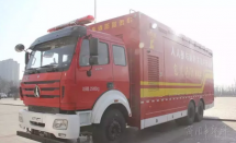 北奔多功能消防宣传车落户包头