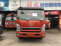 让利促销重庆解放公狮载货车仅11.3万