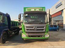 新车到店徐州福田瑞沃厢式载货15.7万