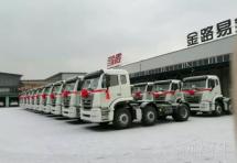 50辆中国重汽豪瀚轿运车交付长久物流