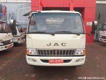 新车优惠沧州骏铃H330载货车仅售9.3万