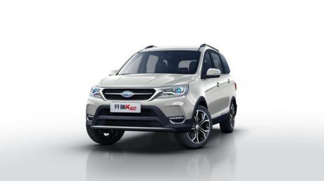 销量同比增长12% 开瑞汽车迎新年开门红
