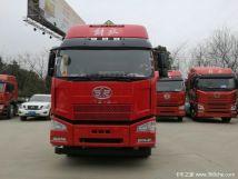 诚信普惠湖州解放J6P牵引车仅售33万元