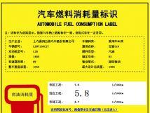 宝骏310将搭载1.5L发动机4月正式上市