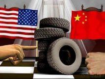 中国轮胎赢了!抗辩过程曲折艰苦
