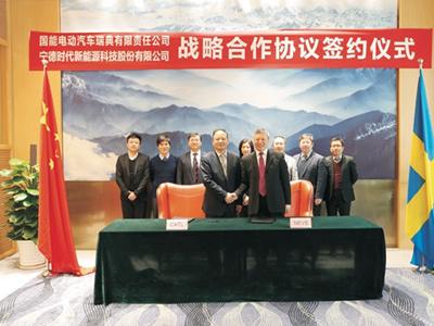 """蒋大龙:新能源产业不是""""农民种地"""",大格局才有新未来"""
