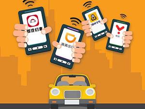人均使用时长近3小时 首汽约车用户使用率雄踞行业榜首